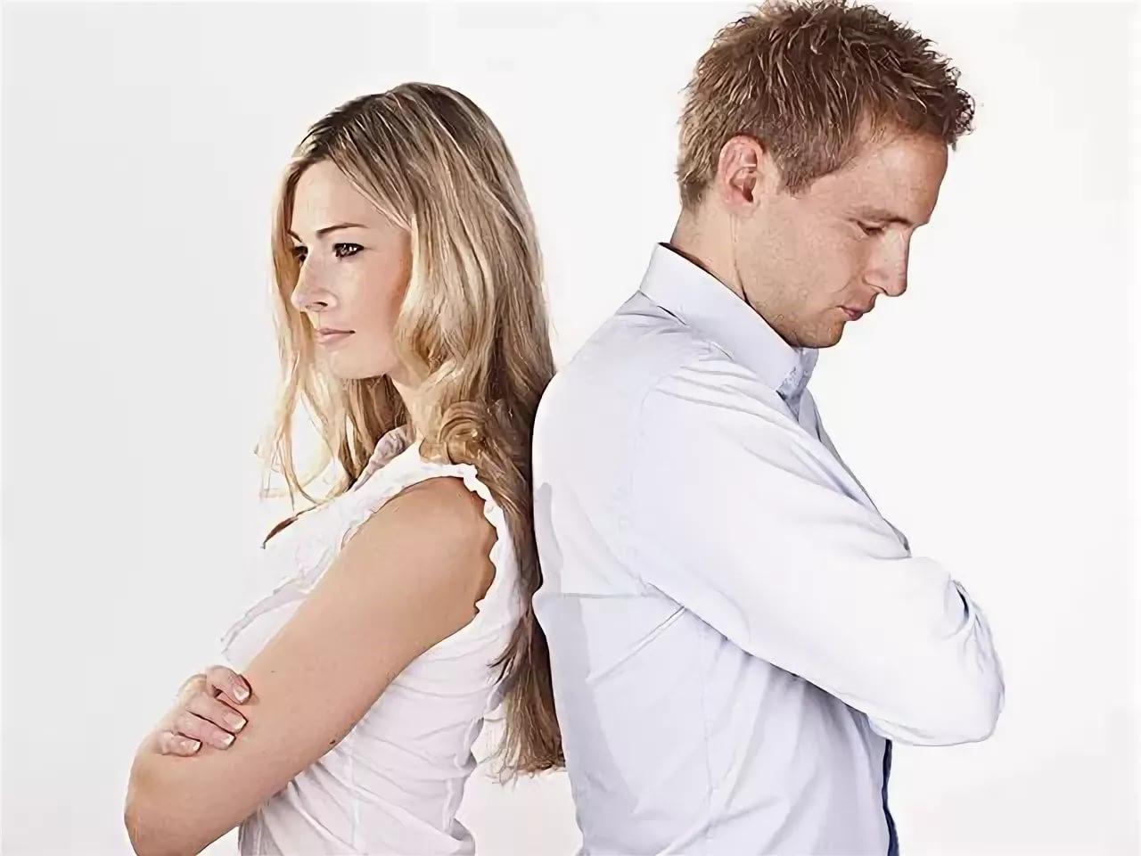 Ава в картинках о ссорах влюбленных