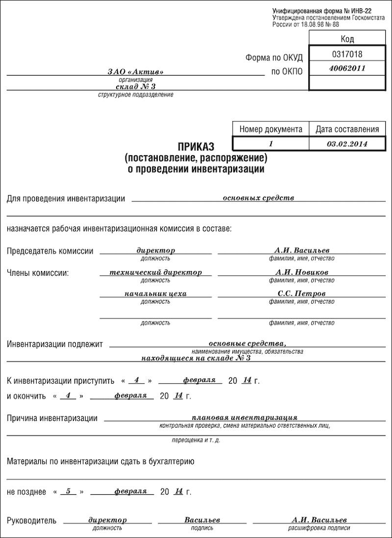 Где можно подовать документы гражданам молдовы по программе переселения