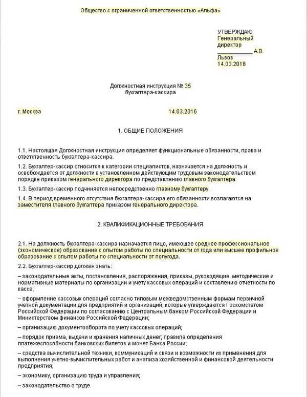 Миграциони служба по городе москве