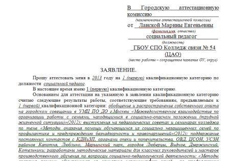 Банк открытие санкт петербург кредит наличными калькулятор