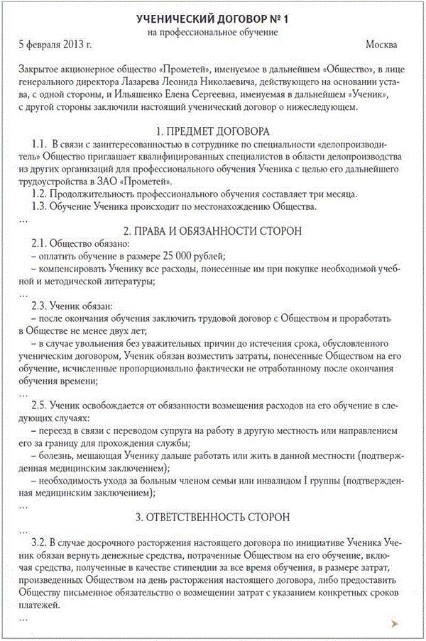 Как грузин может получить российское гражданство