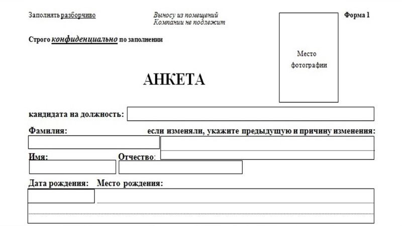 Заявление на регистрации подержанного автомобиля в гибдд 2019 году