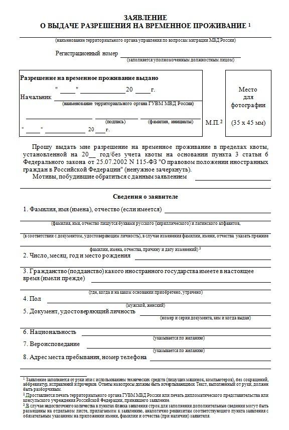 Отправить письмо жириновскому лично