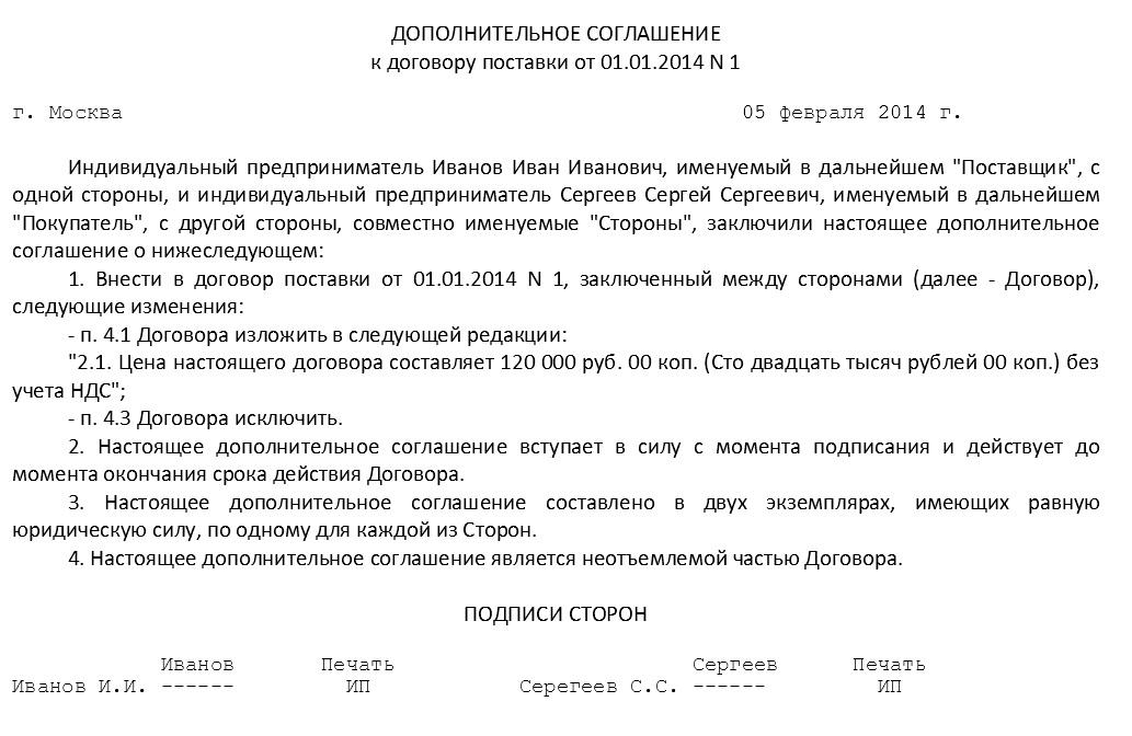 Документов для учета иностранных граждан по месту пребывания