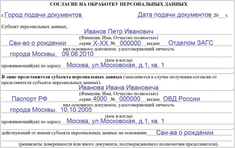 Приехал с украины при приеме на работу необходимо предоставить аттестат об образовании