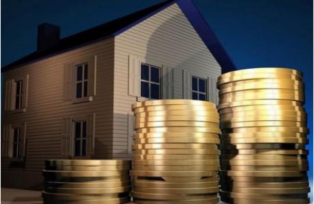 Налог с коммерческой недвижимости в 2015 году снять помещение в аренду в москве дешево