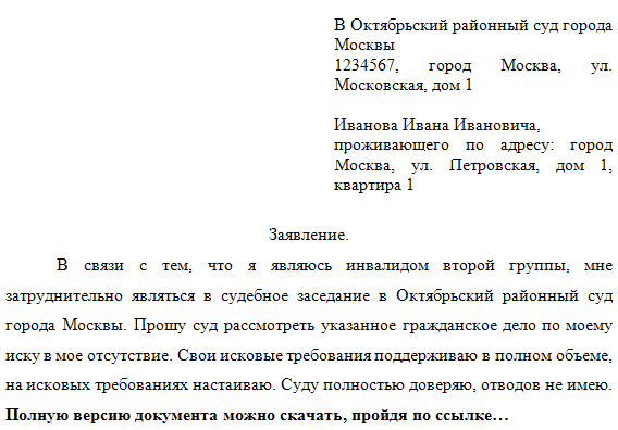 Как поблагодарить по польски за развернутое письмо