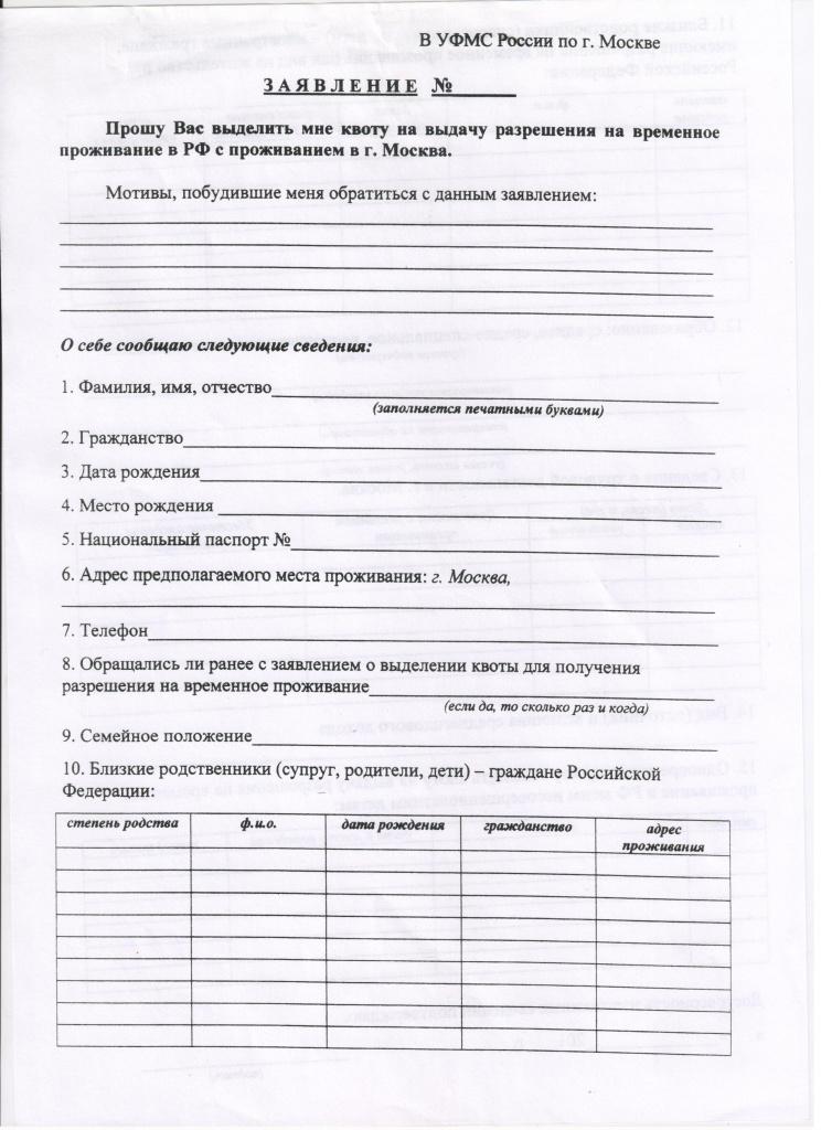 Какую пенсию будут получать пенсионеры мвд при получении российского гражданства