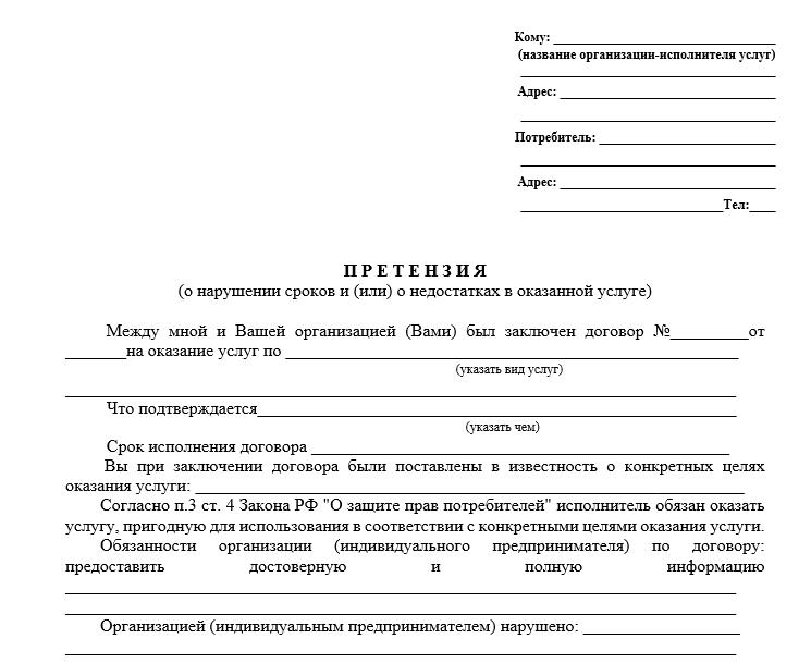 Ленинский район налоговая астрахань