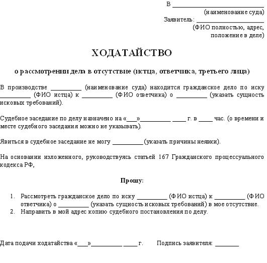 Нумерация приказов по основной деятельности в организации правила