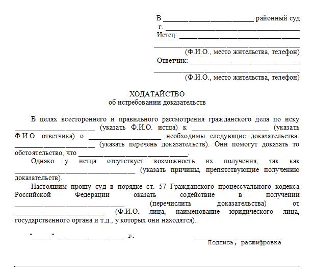 В московской области быстрее можно получить гражданство чем в москве
