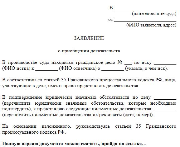 Статья 21 фз о национальной гвардии