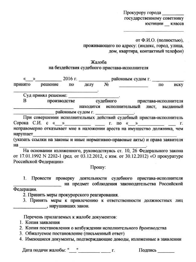 197 регион какой город россии