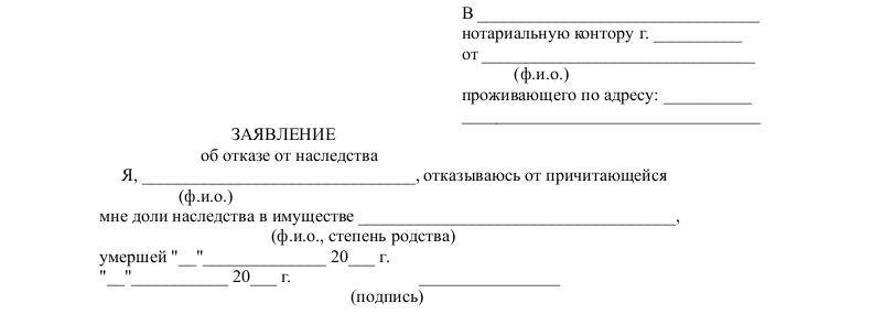 Парковка для инвалидов в московской области правила 2018