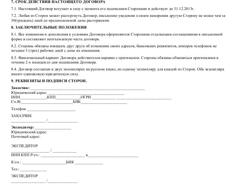 Цена патента для иностранных граждан таджикистана в красноярске 2019